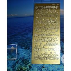 Planche stickers  écriture dorée joyeux anniversaire & petites fleurs déco ongles    Destockage - 20 %